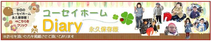 bnr_dairy2.jpg