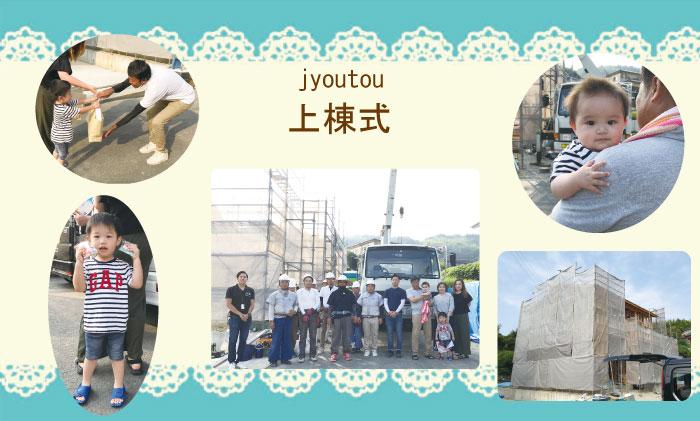 event-hsamajoutousiki.jpg