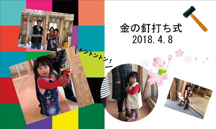 event-osama-2018.4.8.jpg