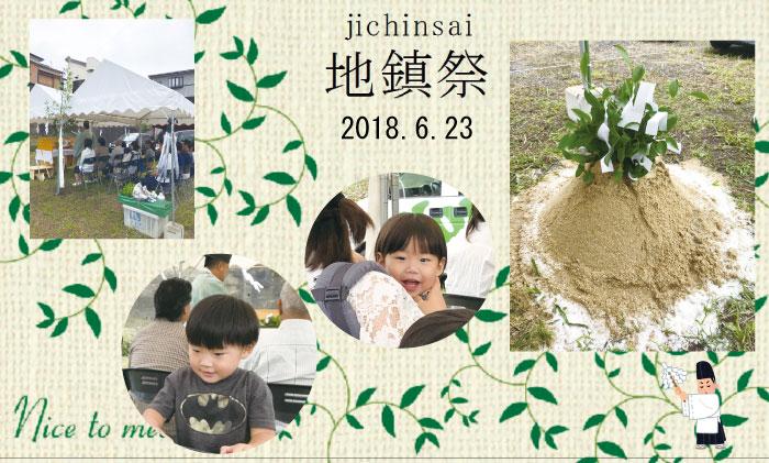 event-osama-jitinnsai3.jpg