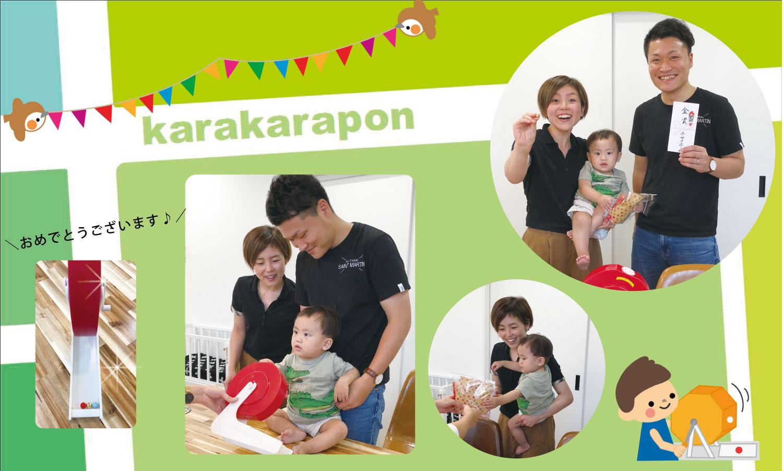 event-osama-karakarapon2.jpg