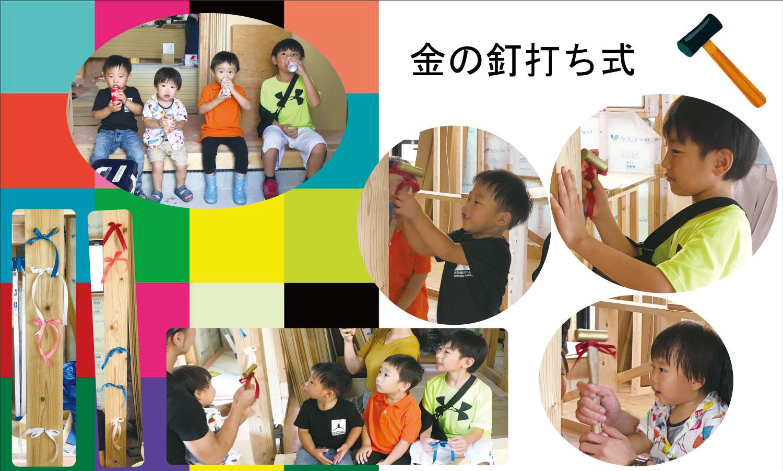 event-osama-kinnnokugiutisiki3.jpg