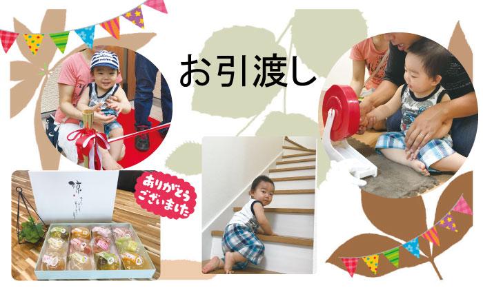 event-osama-ohikiwatasi2.jpg