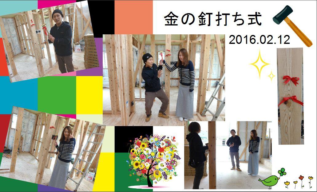 event27.02.12A.JPG