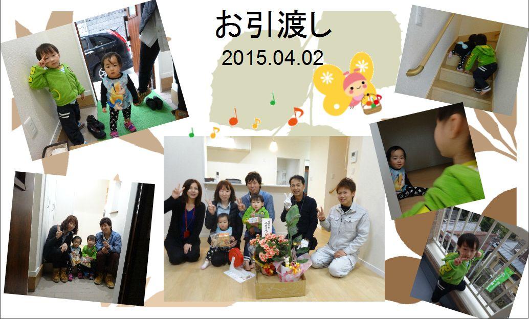 event27.04.02o.JPG