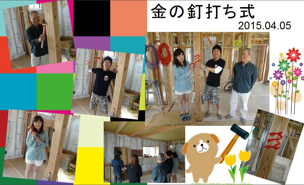 event27.04.05Y.JPG