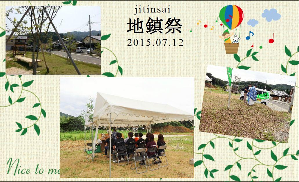 event27.07.12Og.JPG
