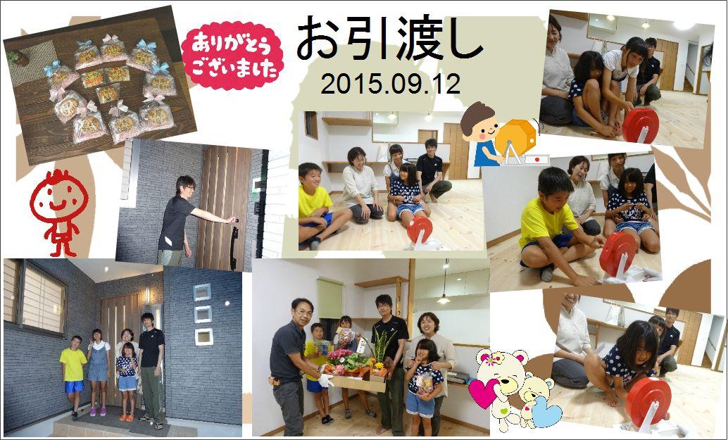 event27.09.12n.JPG