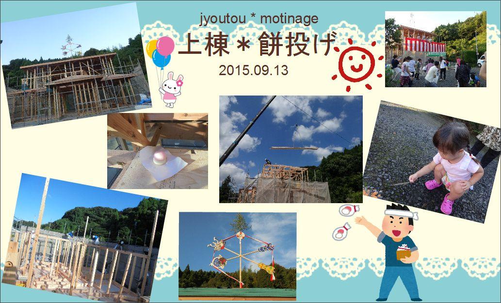 event27.09.13N.JPG