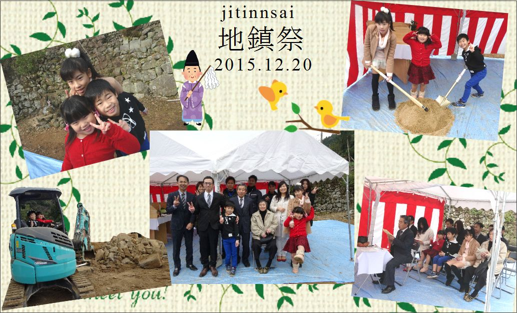 event27.12.20m.JPG