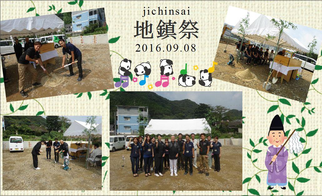 event28.09.08k.JPG