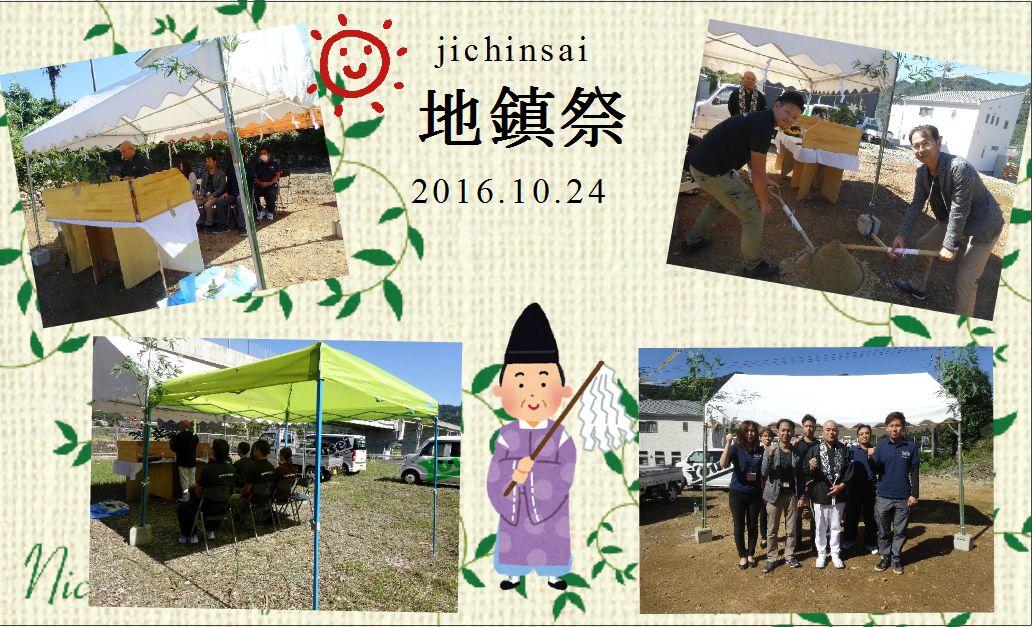 event28.10.24j.JPG
