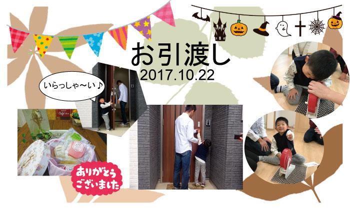 event29.10.22O.jpg