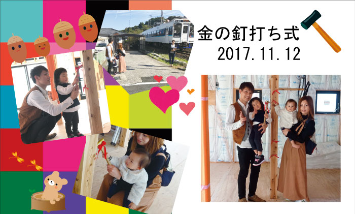 event29.11.12I.jpg