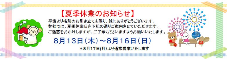 kakikyuugyou2015.JPG