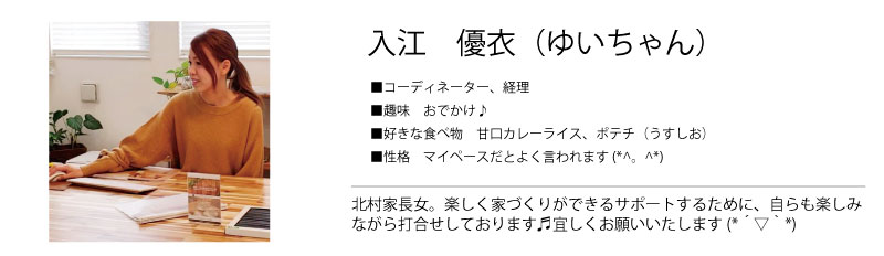 staff-irie.jpg