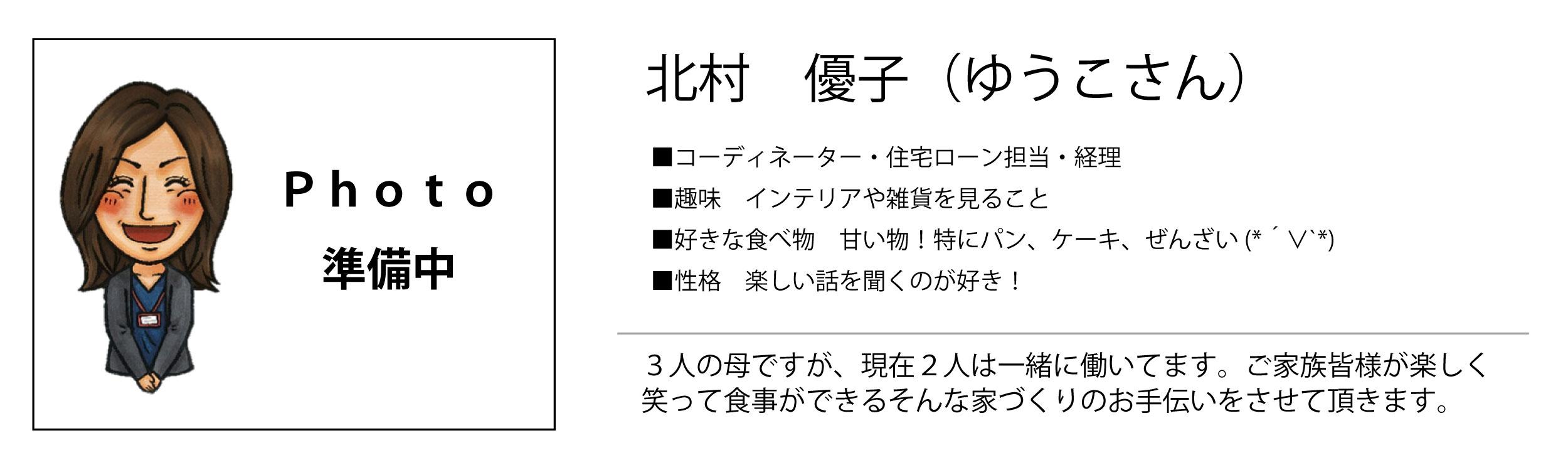 staff-yuko.k.jpg