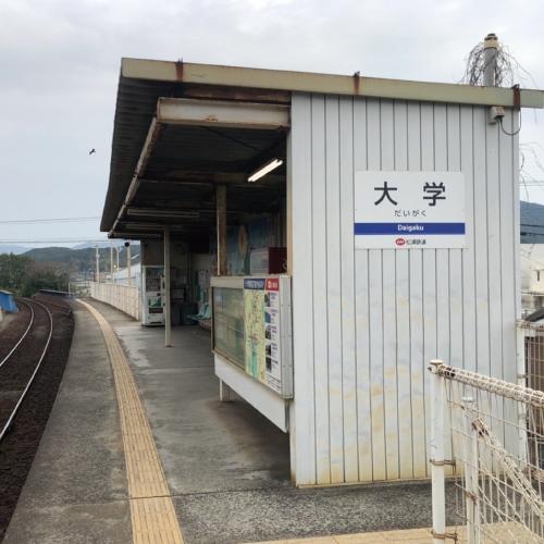 大学駅ましかく画像.jpg