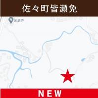 ★土地情報 トップ(ましかく画像加工用).jpg