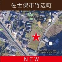 竹辺町ましかく画像.jpg