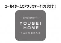 ユーセイホームのアプリアイコン.jpg