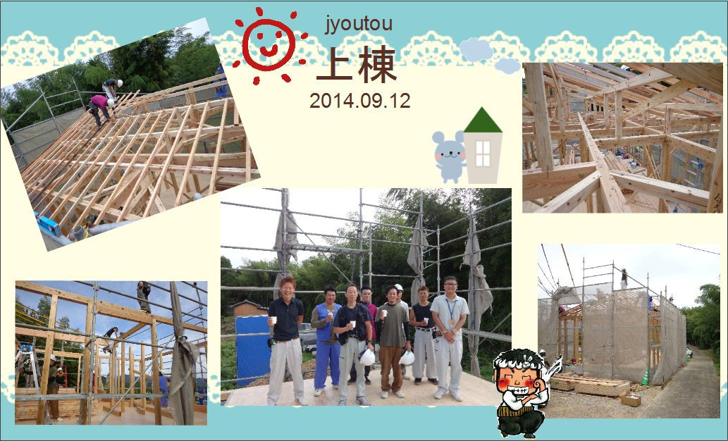 event26.09.12Y.JPG