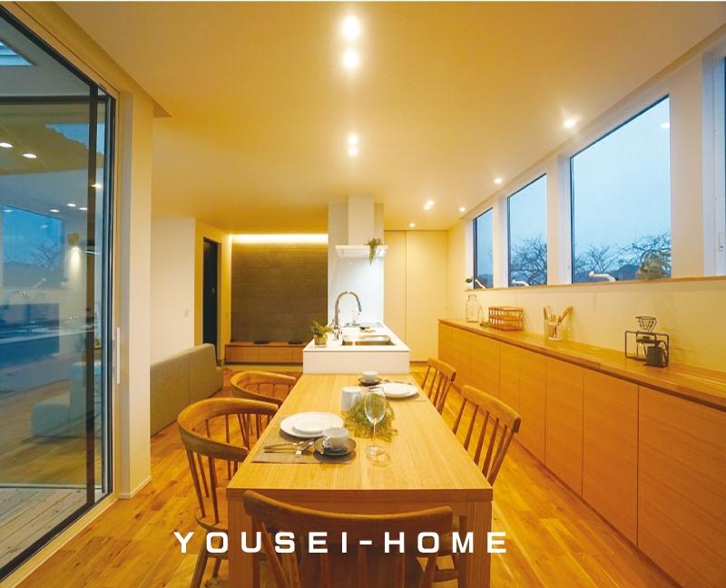 model-house-higashimachi_100.jpg