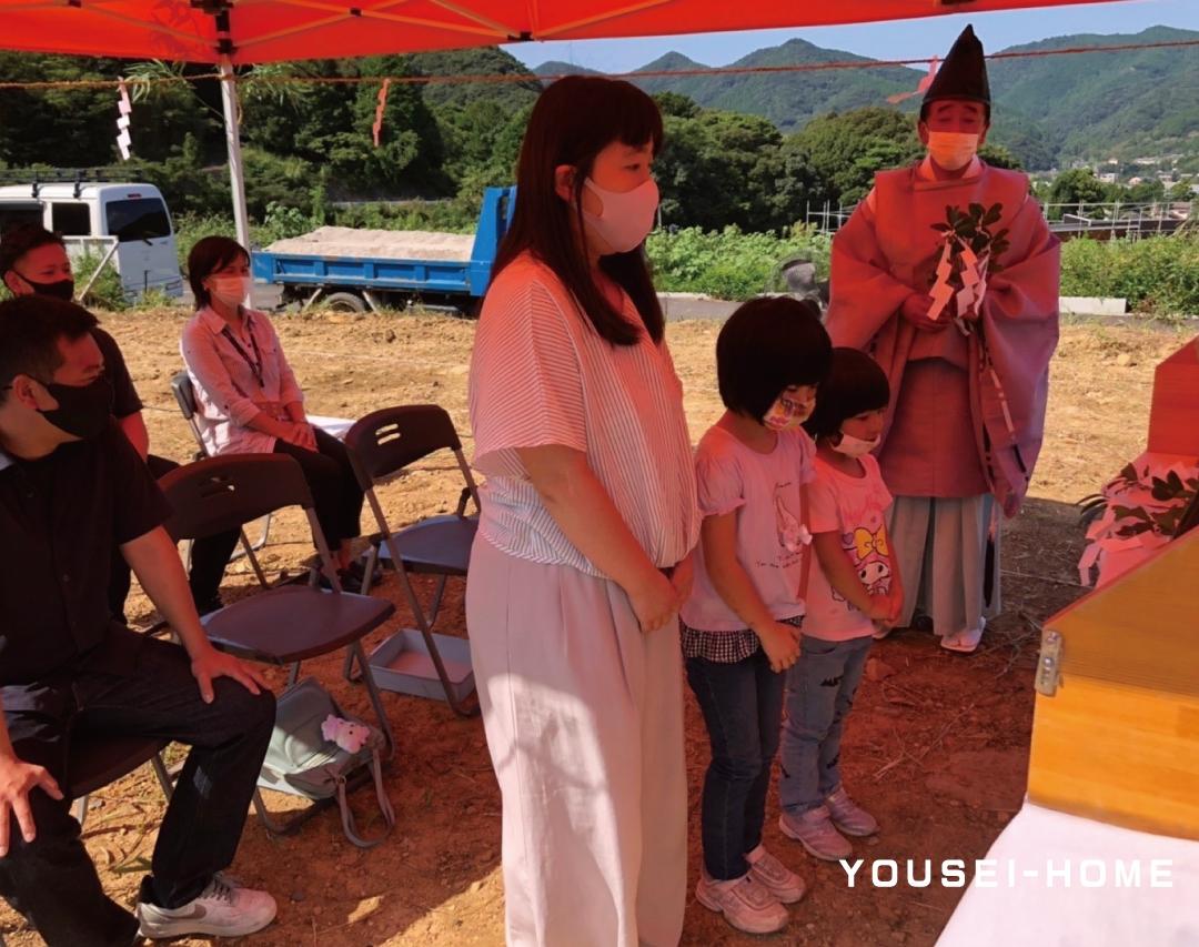 sakasamajichinnsai2.jpg