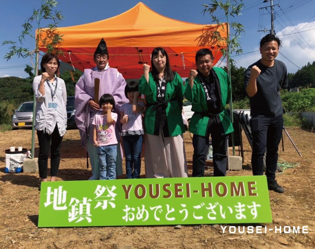 sakasamajichinnsai3.jpg
