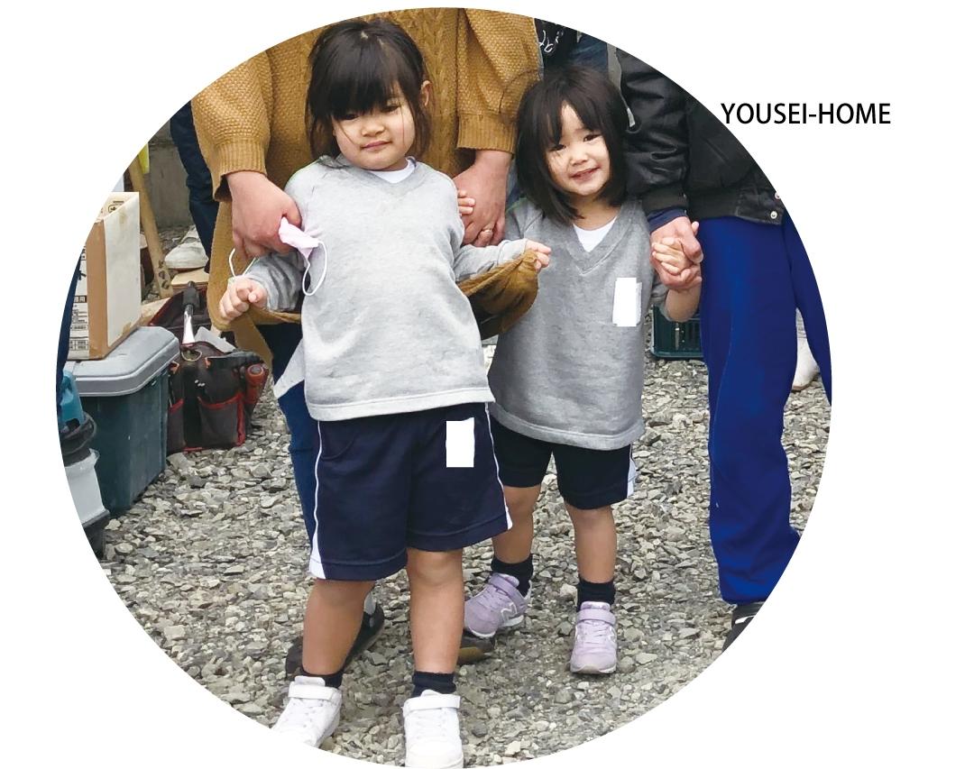 sakisama-joutousiki3-3.jpg