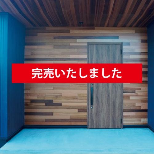 tateuri_yoshii.jpg_3.jpg
